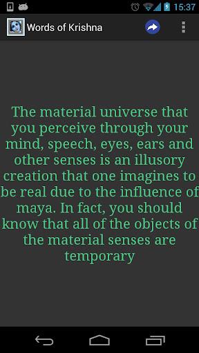 Words of Krishna