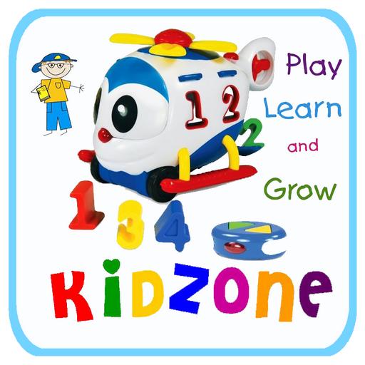 Math Kids Airplane LOGO-APP點子