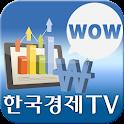 한국경제TV (증권뉴스, 주식시세, 종목VOD) icon