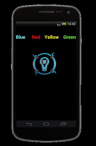 彩色手电筒