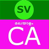 Malayalam SE (Spoken English)