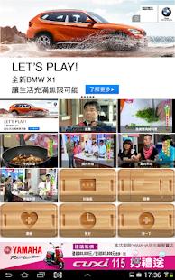 郭主義非官方專用APP 媒體與影片 App-愛順發玩APP