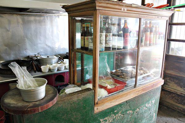 信義飲食店