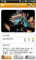 Screenshot of 台湾个人游 Taiwan Go