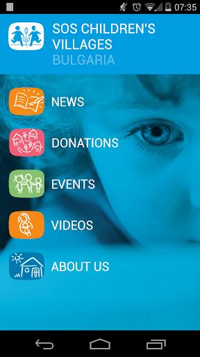 SOS Children's Villages - BG