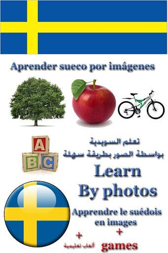 学习瑞典语由图像