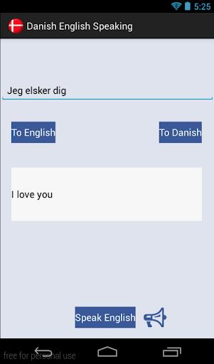 English Danish Audio