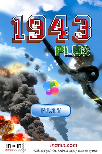 1943 改