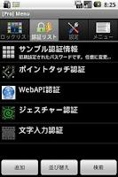 Screenshot of Secret App Lock Pro