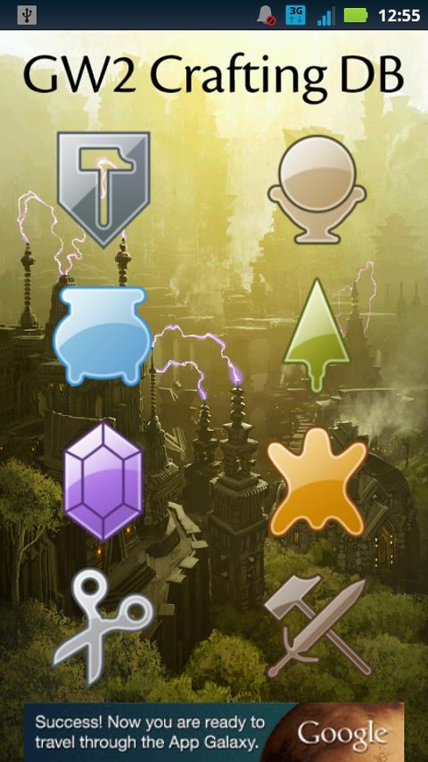 Guild Wars 2: Crafting DB Free- screenshot