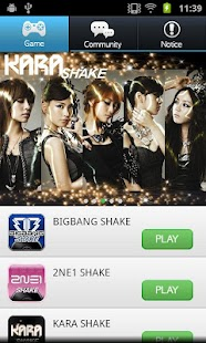 SHAKE - screenshot thumbnail