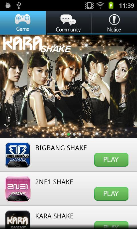 SHAKE - screenshot