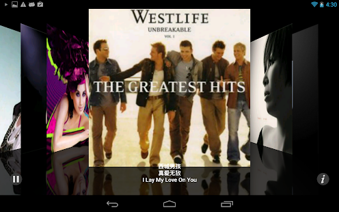 Hi Music (Music Player) - screenshot thumbnail