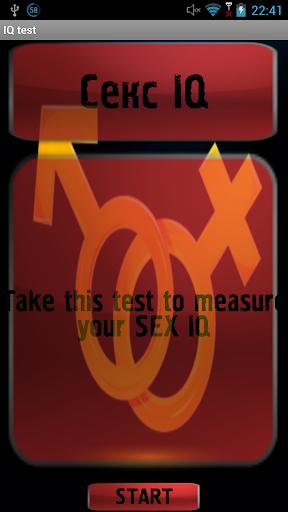 Sex iq Quiz