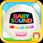 分析嬰兒的哭聲 icon