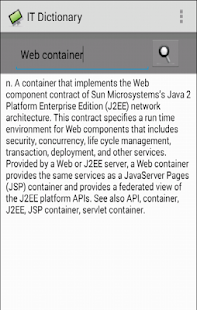 IT & Computer Dictionary - screenshot thumbnail