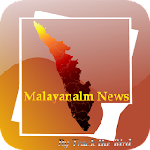 Malayalam News Daily Papers