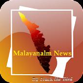 Malayalam News Daily Papers