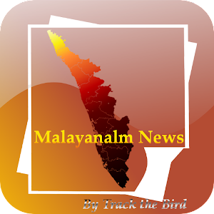 malayalam news daily papers track the bird december 29 2014 news