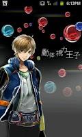 Screenshot of 動体視力王子(無料)