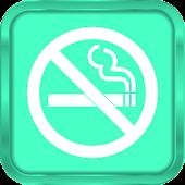 Бросить курить за 5 дней