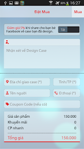 Design Case screenshot 8