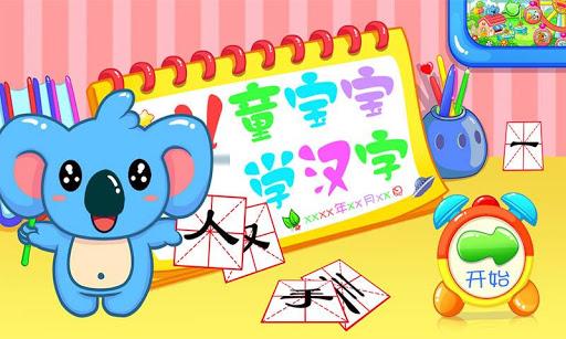 【集中】【ぷよクエ】apk載點集中服務處@魔法氣泡系列哈啦板- 巴哈姆特