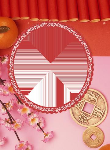 玩免費攝影APP|下載Chinese New Year Photo Frames app不用錢|硬是要APP