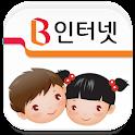 B자녀스마트폰관리 – 유해 차단, 위치 찾기, 자녀안심 logo