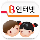 (x) 자녀스마트폰관리 - 기존버전 삭제 앱입니다. icon