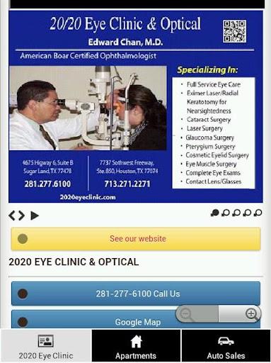 2020 Eye Clinic