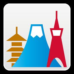 ご当地ガイド for Tablets-観光ガイドブックアプリ