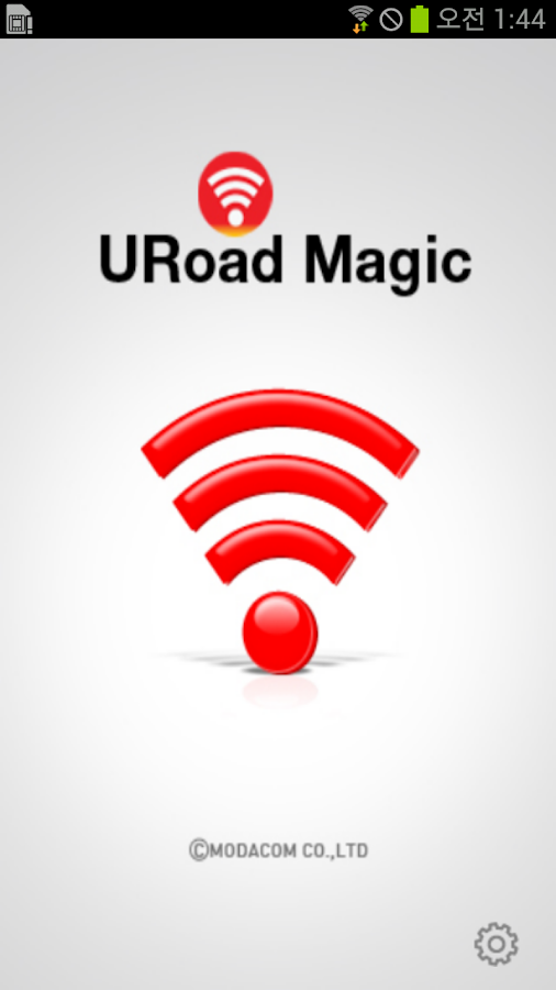 URoad Magic- screenshot