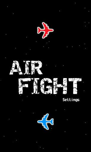 空中大戰 - Air Fighter