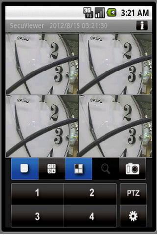 SecuViewer - screenshot