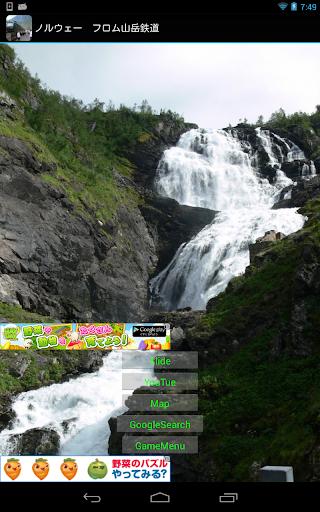 Norway:Flam Line NO008