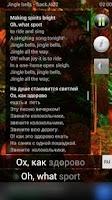 Screenshot of New English (songs)