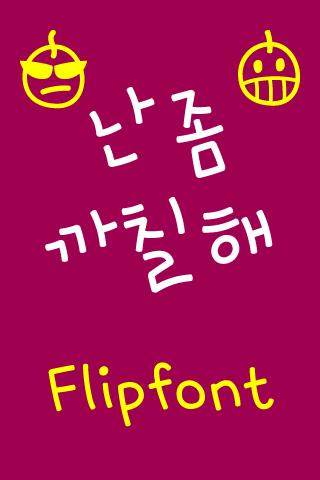 NeoKeen™ Korean Flipfont
