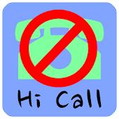 하이 콜(원하는 전화만 받기)