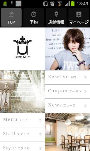 ヘアサロン 【ユーレルム U-REALM】 の公式アプリ