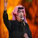اجمل اغاني ابو بكر سالم icon