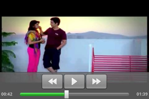 Dhagedore- screenshot