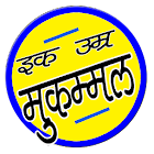 Gajals of K.P. Anmol icon