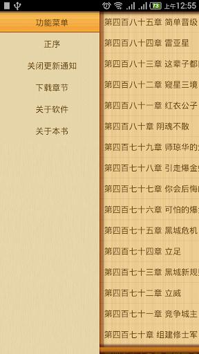 『劍靈』武器首飾八卦牌餵養心得(2)_Z攻略-專注于遊戲攻略的網站