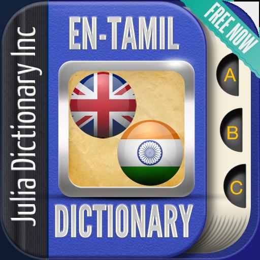 English Tamil Dictionary LOGO-APP點子