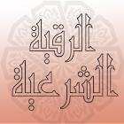 Roqya icon