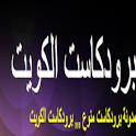 BcQ8 برودكاست الكويت icon