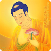 Buddha Live Wallpaper