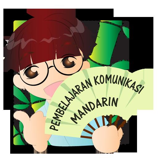 Komunikasi Mandarin