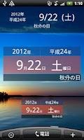Screenshot of 日本日付